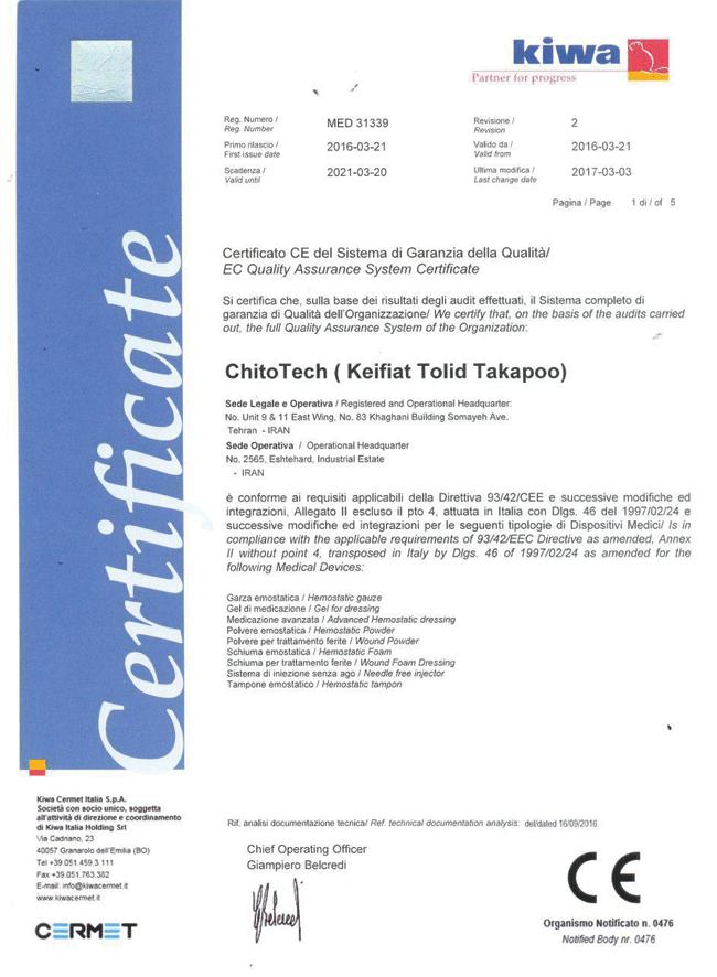 ce certificate conformity certificates european