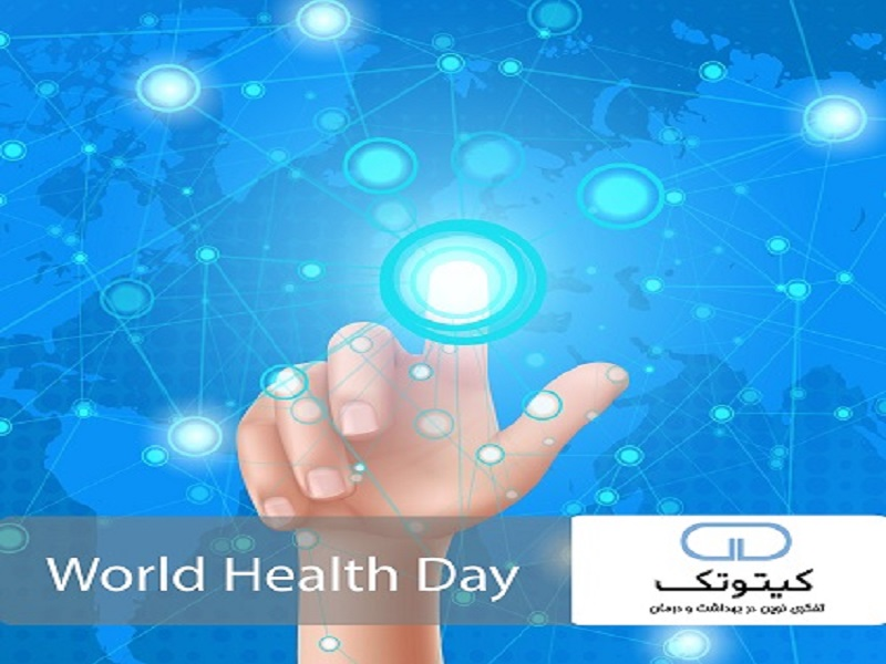 International Day for Safty and Health